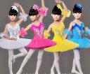 子供バレエダンスドレス 4色 キッズ舞台ダンス衣装 女の子ワンピース ステージ演出ダンス衣装 お祝い 舞台団体服 ダンスウェア/発表会学園祭 ピアノ発表会フラワーガール 七五三