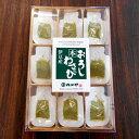 おろし本わさび(個包装)【伊豆産の新鮮なわさびを使用した本場