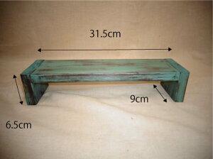 飾り台31cm(小)寸法