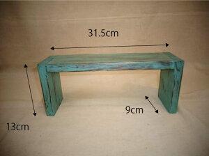 飾り台31cm(大)寸法