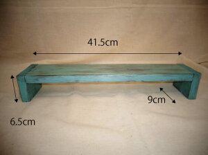 飾り台41cm(小)寸法