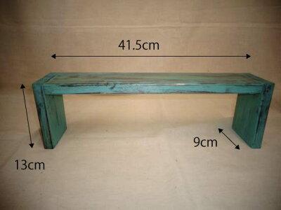 飾り台41cm(大)寸法