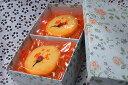 見た目もめずらしい花のクッキー「風花」(10枚入り)
