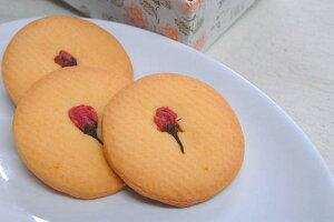 花のクッキー「風花」