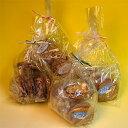 【送料無料】シナモンクッキーと塩キャラメル味、クルミバター味のクッキー詰め合わせクッキー...