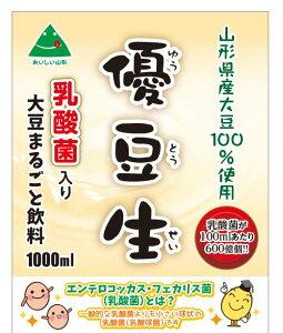 大豆飲料「優豆生」