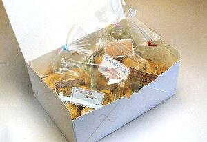 美味しい、安い、安心ハンドメイド「クッキー5種類」詰め合わせ
