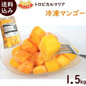 冷凍フルーツ 業務用 冷凍マン...