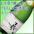 高畠ワイン 嘉(よし) スパークリングシャルドネ白辛口 750ml山形のワイン【あす楽対応】山形のワイン 父の日 ギフト プレゼント
