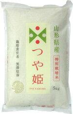 2012年度新米 減農薬特別栽培米お米日本一コンテストinしずおか品種賞受賞 御歳暮にもらって嬉...