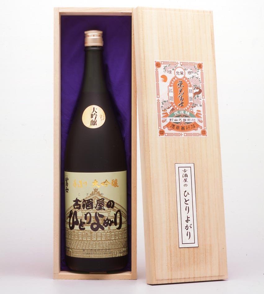 日本酒, 大吟醸酒  1800ml 2019