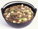 山形風しょう油味のいも煮簡単に作れる材料セット山形の秋を楽しもう!ご家庭用芋煮セット(4人...
