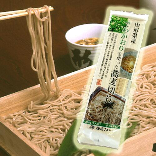 でわかおりを buckwheat noodles one bundle from Yamagata which I used