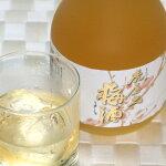 千代寿虎屋梅酒