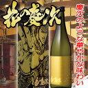東光 花の慶次 純米吟醸 720ml(中口) 慶次ファンの皆様に喜んで...
