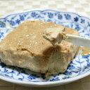 月山湧水仕込 醸し豆腐【クール便】 父の日 ギフト プレゼント