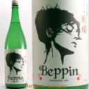 鯉川 純米吟醸 Beppin 別嬪 つや姫 うすにごり 720ml 日本酒 山形 地酒 お歳暮 ギフト 帰省暮
