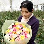 バラの産地寒河江は大沼バラ園【バラの花束】80本 母の日ギフト