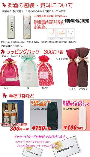 大浦葡萄酒【甘美】かんび(赤甘口)720ml(南陽市)山形のワイン敬老の日ギフト