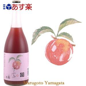 楯の川酒造 楯野川 子宝リキュール山形すもも 720ml【山形県産スモモのお酒】
