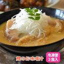 鯉の味噌汁 こいこく3食入り米沢鯉六十里 ハロウィン 秋ギフト クール便【生産者直送のため他の商品と同梱不可】