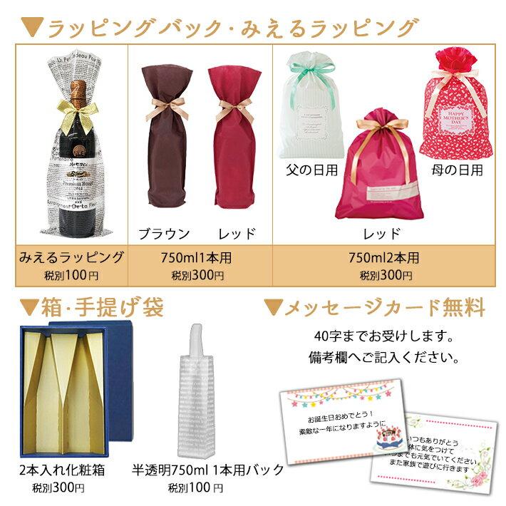 六歌仙純米吟醸出羽の里1800mlGI山形日本酒山形地酒お歳暮秋ギフトプレゼント