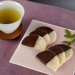 たくわんチョコレート5枚入れ山形県高畠町三奥屋