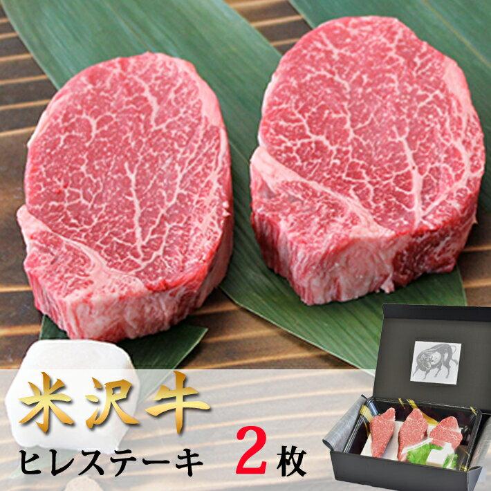 牛肉, ヒレ・シャトーブリアン  150g2