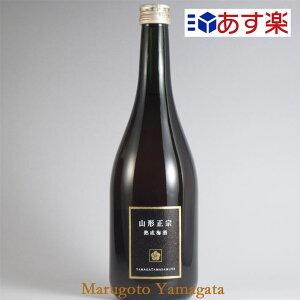 山形正宗水戸部酒造天童市熟成梅酒720ml【あす楽対応】