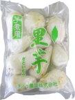 芋煮用 他県里芋(洗い&むき)(2000g(500g×4)(水・土日・祝はあす楽対応不可)【クール便】【宅配Box不可】【あす楽対応】バーベキューで山形の芋煮会を♪