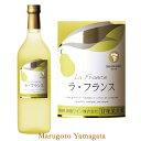 洋梨ワイン