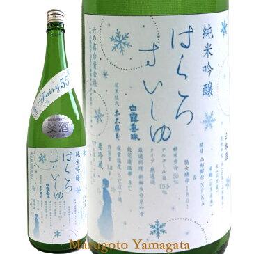 12月25日頃入荷予定 竹の露 純米吟醸 はくろすいしゅしぼりたてFairy55 1800ml お歳暮 プレゼント 2018