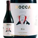 奥羽自慢 ホッカ キール HOCCA KIR 720ml 白ワインとカシスのお酒【あす楽対応】 プレゼント 父の日 ギフト プレゼント