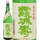 霞城寿 純米吟醸 つや姫 1800ml 山形の日本酒 お中元 夏ギフト プレゼント