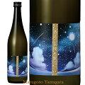 大山特別純米酒夏純米銀河720ml山形の地酒庄内鶴岡市