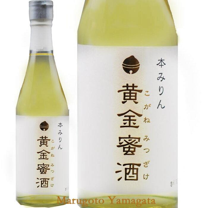 磐城寿 本みりん 黄金蜜酒 1800ml お歳暮 秋ギフト プレゼント
