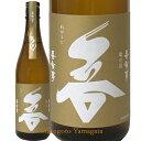 奥羽自慢 吾有事(わがうじ) 純米大吟醸亀の尾 720ml 山形の日本酒