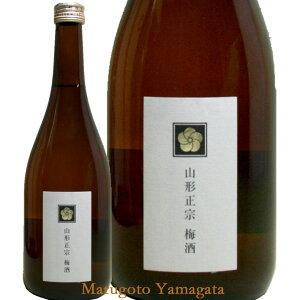 山形正宗水戸部酒造天童市梅酒720ml山形【あす楽対応】