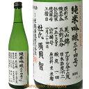 米鶴 吟醸34号仕込み 720ml 化粧箱なし 日本酒 山形 地酒