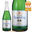 米鶴 スパークリング 750ml 山形の日本酒 冬ギフト 敬老の日 秋ギフト プレゼント
