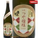 お中元 御中元 清泉川 純米酒 山形のつや姫様 1800ml オードヴィー庄内 日本酒 山形