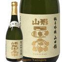 山形正宗 純米吟醸 山田錦 斗瓶囲い 720ml 日本酒 水戸部酒造