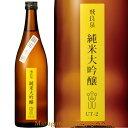 飛良泉本舗 飛良泉 純米大吟醸 UT-2 1800ml 限定生酒