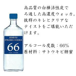4/30頃入荷予定キンリュウウォッカ66720mlスピリッツ高濃度アルコール金龍