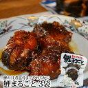 父の日 ギフト プレゼント 鯉の甘煮 鯉まるごと 200g x 3袋(真空パック) 米沢鯉六十里 鯉の甘露煮 【クール冷蔵】 骨まで食べられる人気の鯉料理