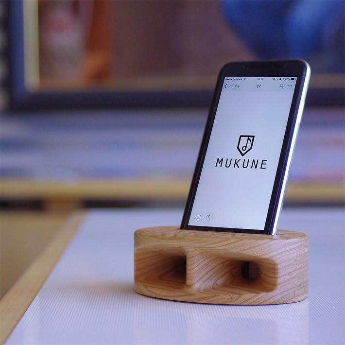 敬老の日 iphone スピーカー MUKUNE 木製 無電源 スピーカー 山桜(白系) 残暑見舞い 帰省暮