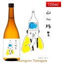 (栃木)開華 「斗瓶取り雫酒」 黒瓶 大吟醸 720ml
