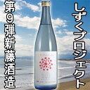 東日本大震災復興支援プロジェクト3月11日を忘れない1本あたり30円が義援金として寄付されます...