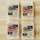 玄米主義 すっぴん煎1袋3枚入り【沖縄・離島+2300円】