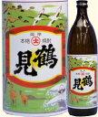 鶴見(900ml) ★焼酎 芋 プレゼント 芋焼酎 父の日 ギフト 小中 人気ランキング 芋いも いも 人気 おすすめ お祝い こだわり とろとろ いも焼酎 イモ
